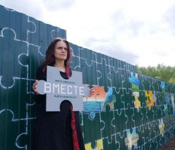Марина Звягинцева. «ВМЕСТЕ!» офлайн public-art проект в условиях самоизоляции