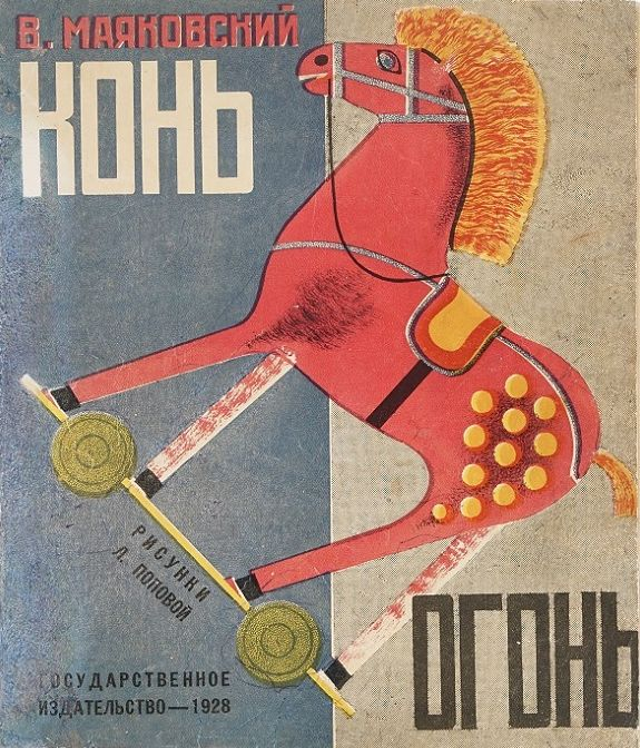 Русские торги в Москве. Кино. Частные собрания. Фотографии. Книги