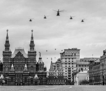 Сергей Пономарев. «Москва. Великая пустота»