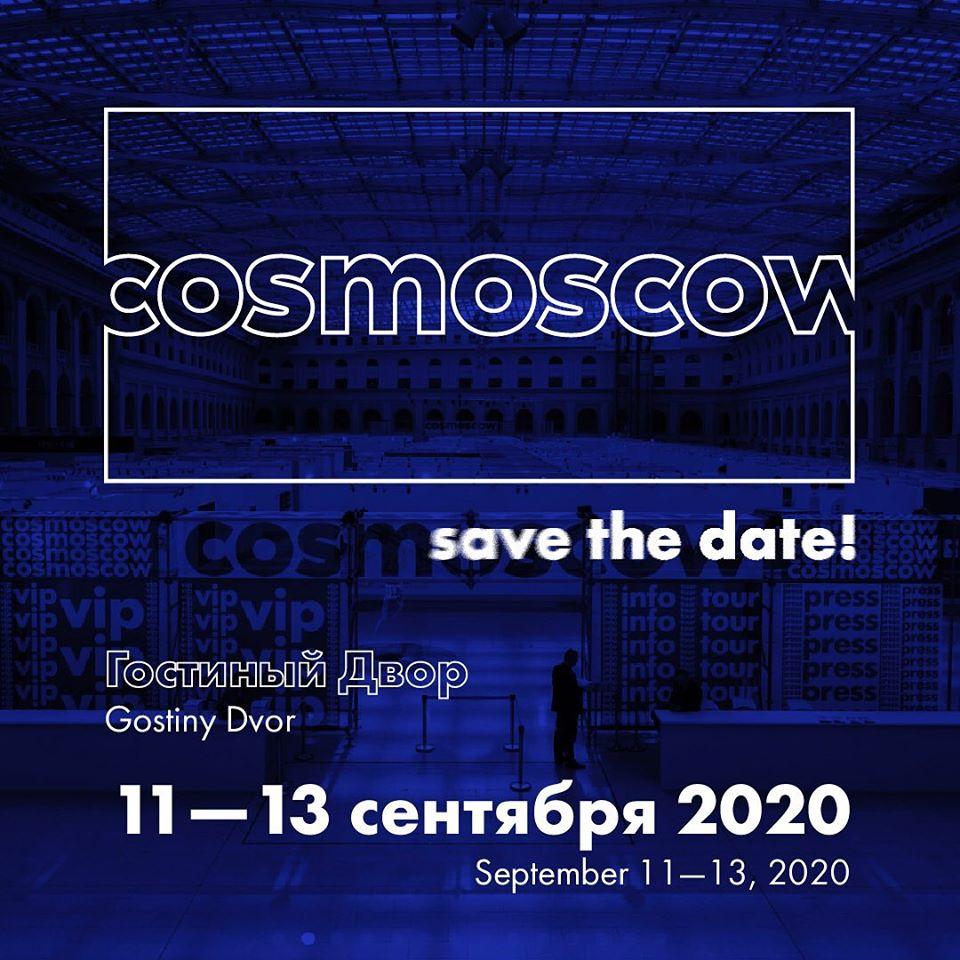 8-я Международная ярмарка современного искусства Cosmoscow