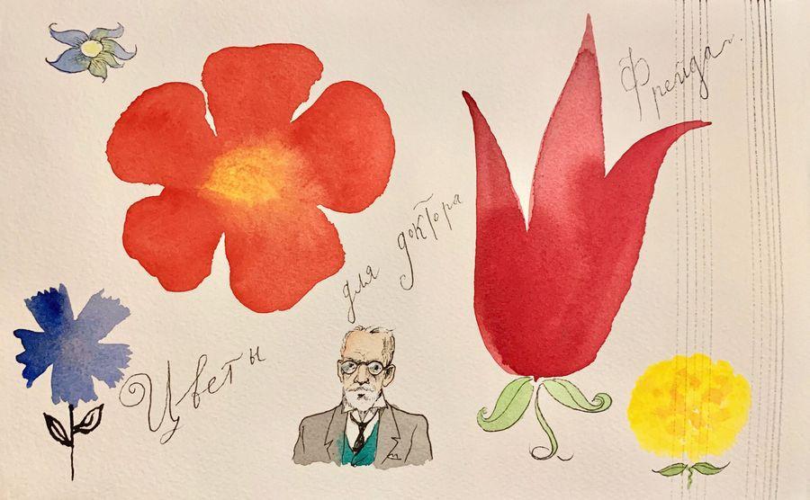 Цветы врачам