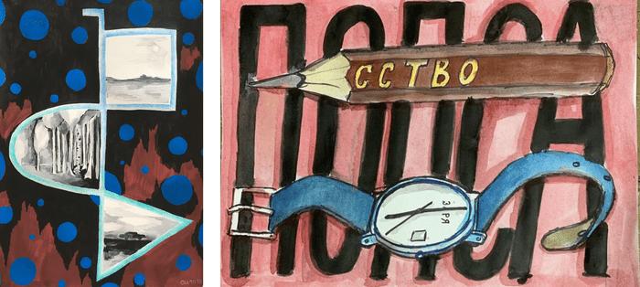 Итоги благотворительного аукциона Smart Art «Искусство в помощь»