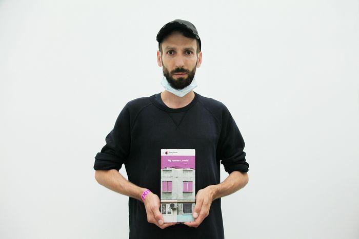 Андрей Сяйлев: «Стенд ArtTube Editions на Cosmoscow превратится в площадку с аттракционами»