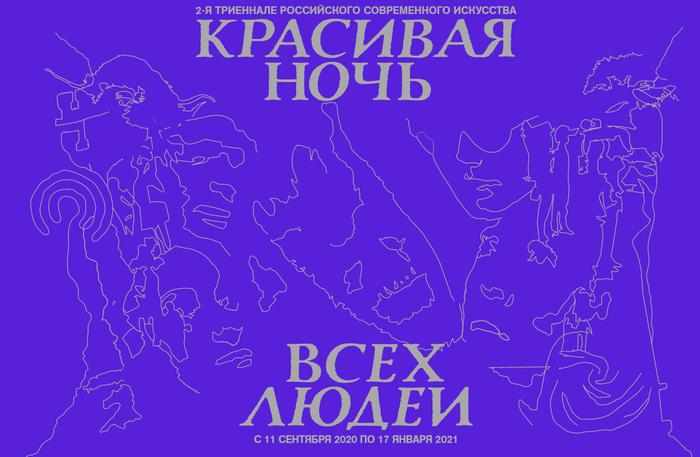 Александр Гудков выясняет отношения с современным искусством