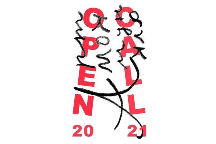 Open call Арткоммуналка 2021