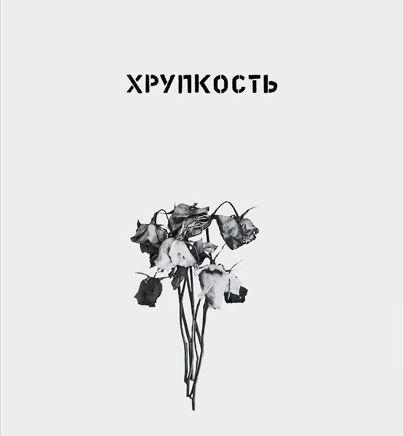 Онлайн-проект «Черное на белом»