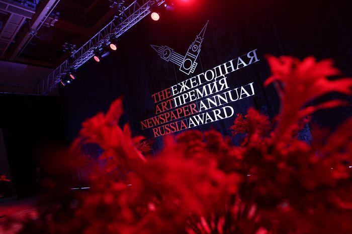 Объявлены лауреаты IX Ежегодной Премии The Art Newspaper Russia