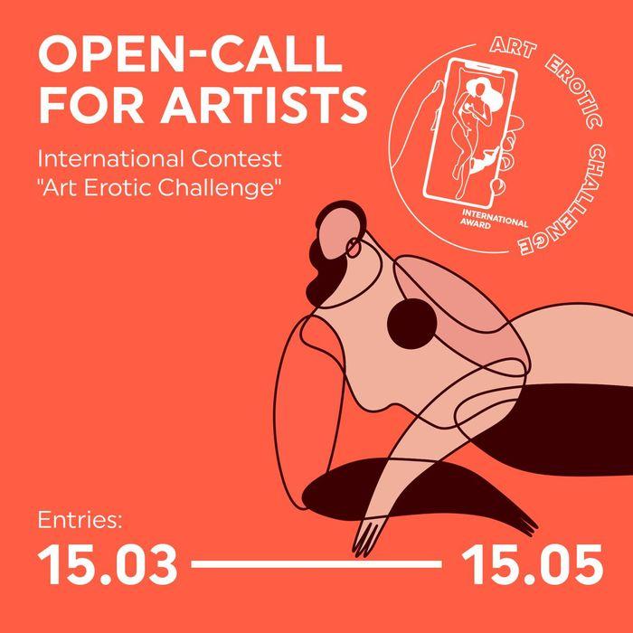 Продолжается прием заявок на участие в ежегодной международной челлендж-премии «Art Erotic Challenge»