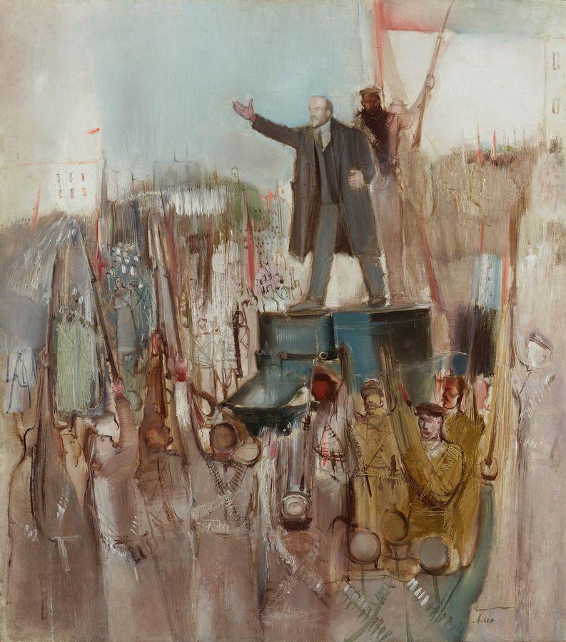 Соцреализм. Метаморфозы. Советское искусство 1927-1987