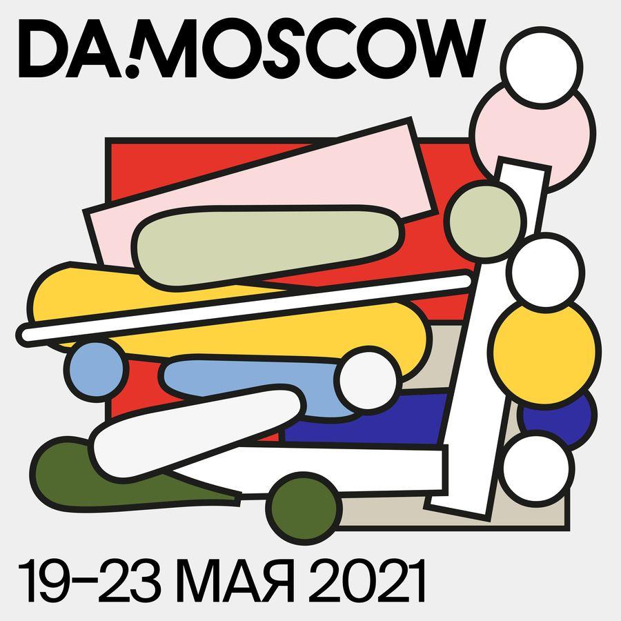 Арт-шоу DA!MOSCOW возвращается