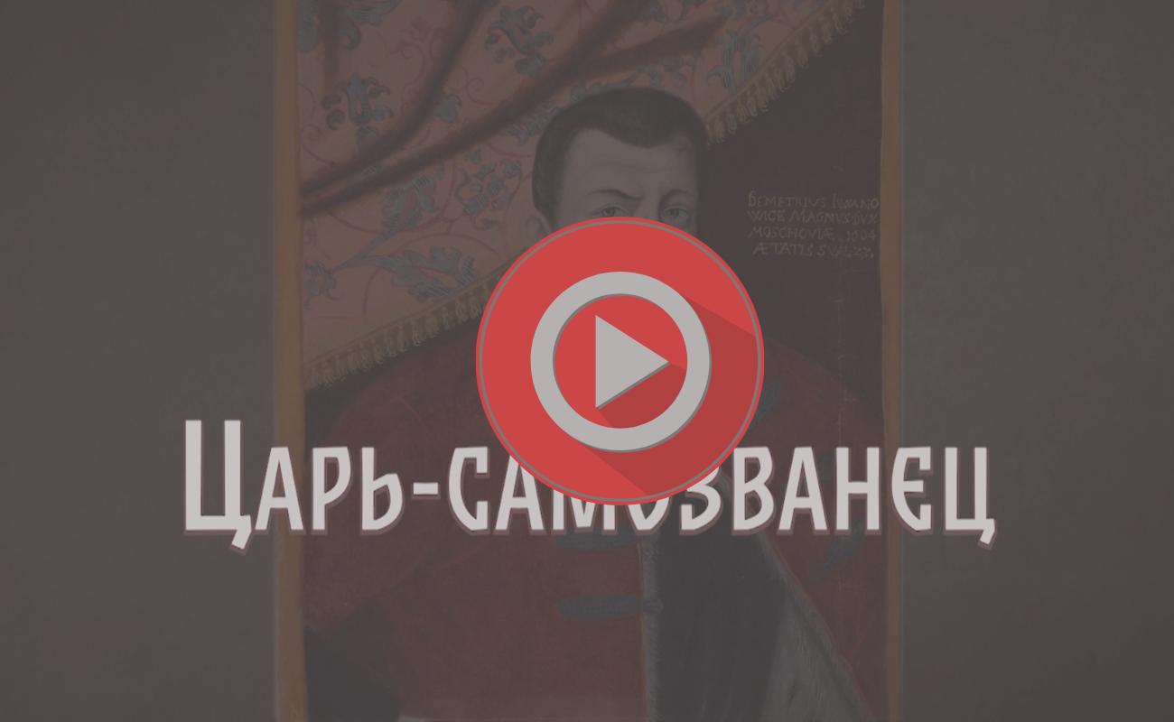 «Ночь музеев 2021» в Музеях Московского Кремля