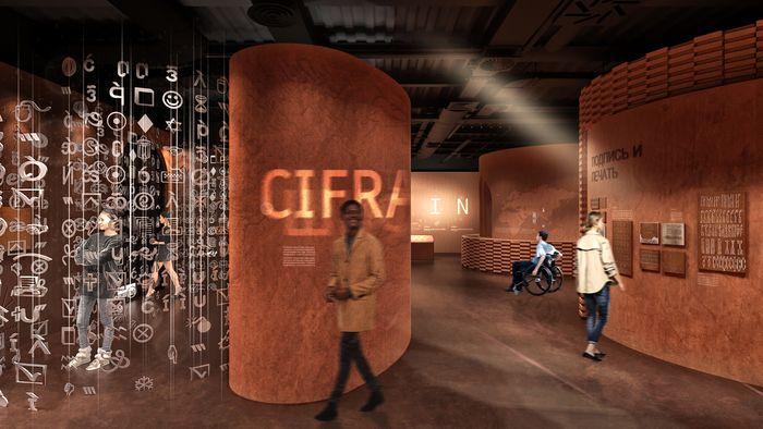 В столице откроется первый в России Музей криптографии