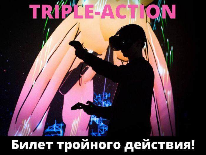 Triple-action на М'АРСе