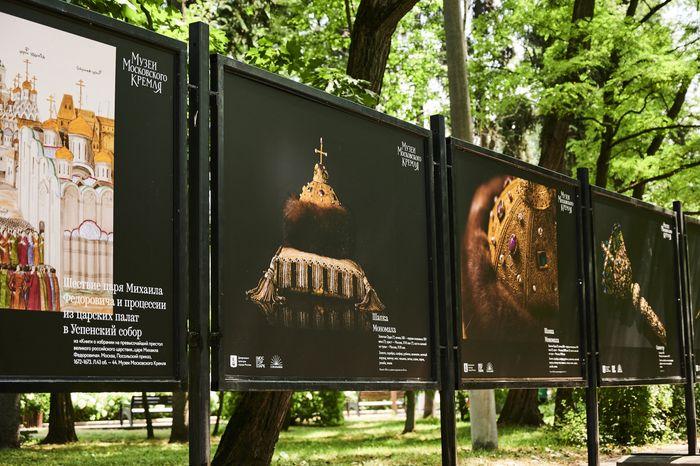 Шедевры и архитектуру Московского Кремля покажут на улицах и в парках города