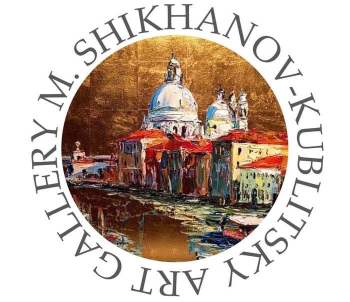 Открытие галереи живописи Михаила Шиханова-Кублицкого в «Романовом дворе»