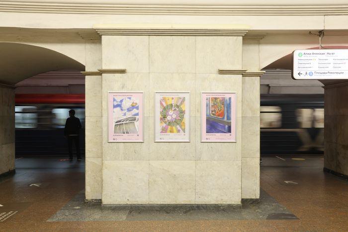 Музей Транспорта Москвы запускает серию проектов «Станция Музейная» в московском метро