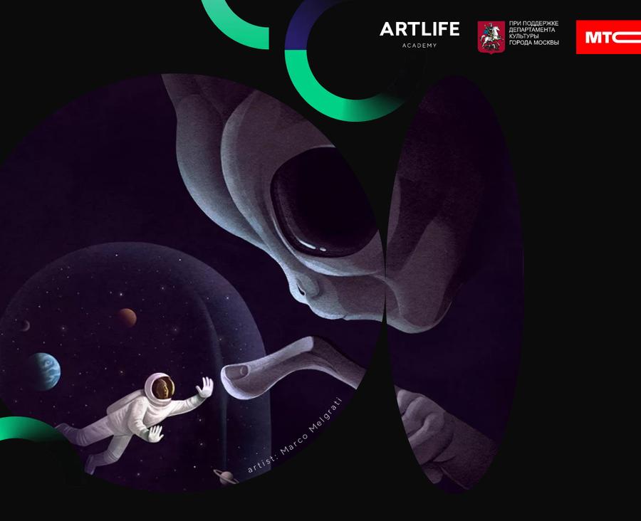 ARTLIFE FEST. IV Международный интерактивный фестиваль современного искусства