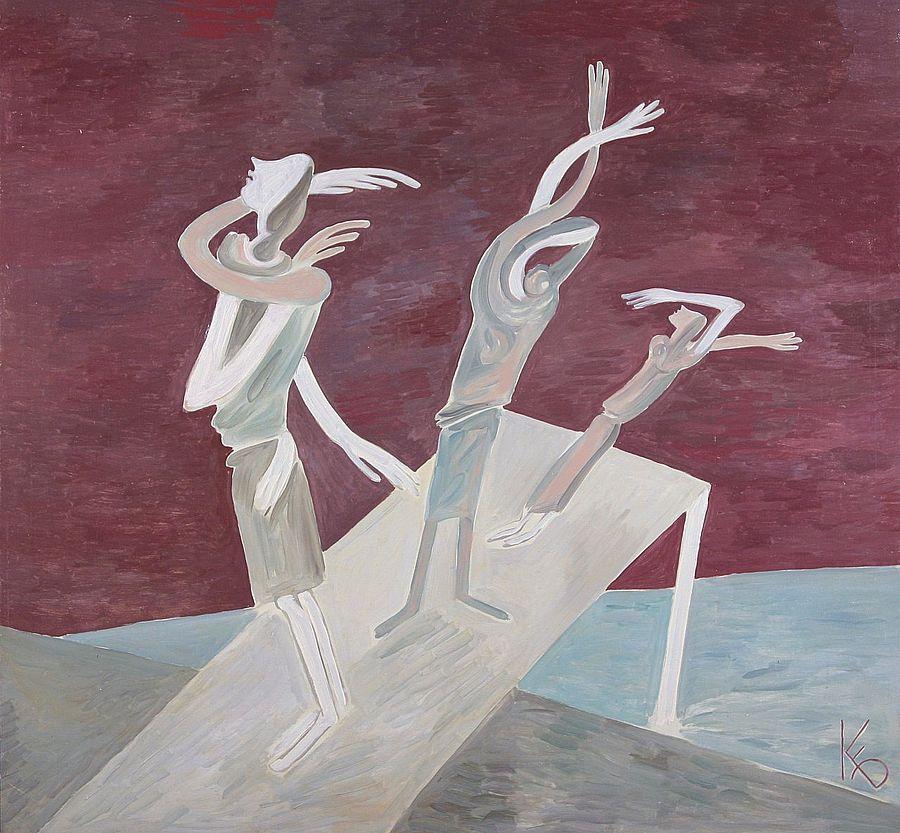 Борис Кочейшвили «Я и ОНИ. Три сестры»